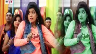 दीवाना दिल से देत बानी नया साल के @ Sona Singh    New Bhojpuri New year Song    Team Film   