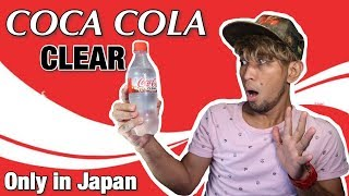 COCA COLA CLEAR | PRODUCT REVIEW | ONLY IN JAPAN
