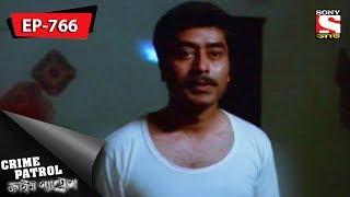 Crime Patrol - ক্রাইম প্যাট্রোল - Bengali - Ep 766 - 29th October, 2017