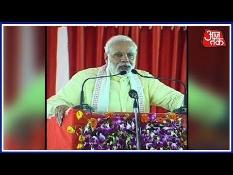 Xxx Mp4 PM Modi का आजमगढ़ में सम्बोधन LIVE 3gp Sex