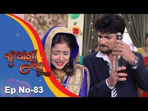 Xxx Mp4 Kunwari Bohu Full Ep 83 11th Jan 2019 Odia Serial – TarangTV 3gp Sex