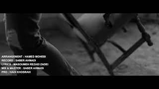 مسعود جلیلیان به نام(  از رو نمیرم )