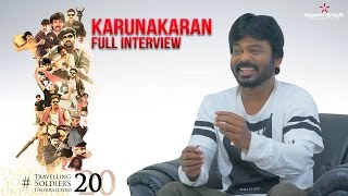 PK 20 - Interview With Director Karunakaran  | Pawan Kalyan | Tholiprema |