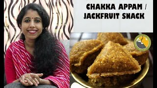 Chakka Appam | Jackfruit snack | Therali appam | Ep #009