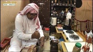 سعودي يطحن ويعد القهوة العربية بطريقة مميزة ونادرة!! | سناب الاحساء