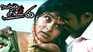 Veluthu Katu | Veluthu Kattu Tamil Movie scenes | Kathir Gets Married with Arundati | Archana Sharma