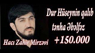 Haci Zahir Mirzevi-Ay Menim qardasim Ebelfez-Huseyniyye 2014
