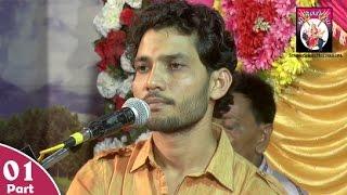 Birju Barot    Bhavya Santvani-2017    Live Program    Nonstop    Part-01