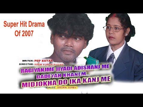Xxx Mp4 R J A D M I Super Hit Jatra Of Rajdhani Opera Santali Drama Jatra Dialogue 3gp Sex