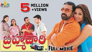 Brahmachari Telugu Full Movie   Kamal Hassan, Simran, Abbas, Sneha   Sri Balaji Video