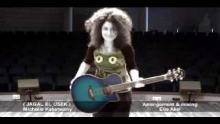 JAGAL EL USEK - The official video clip