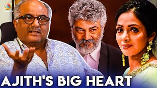Ajith Did The Film For Free : Sridevi husband Boney Kappoor Interview | Thala's Ner Konda Paarvai