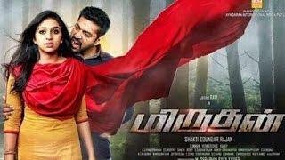 Miruthan - Jukebox Song (Jayam Ravi New Movie)