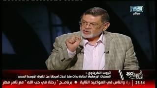 المصرى أفندى 360 | لقاء مع المفكر الإسلامى د.ثروت الخرباوى