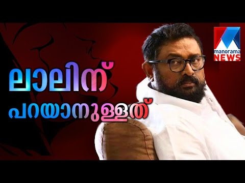 Xxx Mp4 Lal Opening His Mind In Actress Attacked Issue Manorama News 3gp Sex