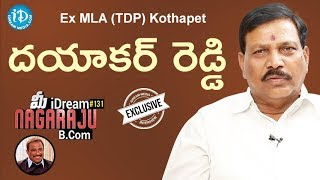 TDP Ex MLA Kothakota Dayakar Reddy Full Interview || Talking Politics With iDream #279