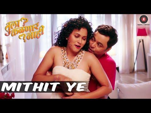 Xxx Mp4 Mithit Ye Tula Kalnnaar Nahi Subodh Bhave Sonalee Kulkarni Amp Neetha Shetty Janvee Prabhu A 3gp Sex