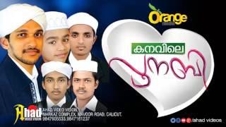 എത്രകേട്ടാലും മതി വരാത്ത ഗാനങ്ങള്│ Islamic Songs malayalam │ Arabic Burdha Songs │ Shukur Irfani