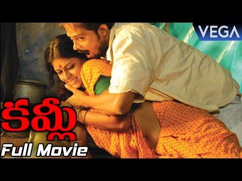 Xxx Mp4 Nandita Das S Kamli Full Length Romantic Movie Latest Telugu Movie 3gp Sex