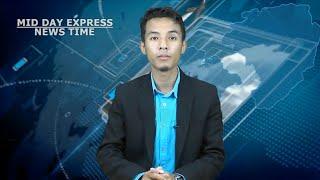 Kat Mid Day Express News Date  20 06 17