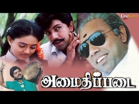 Xxx Mp4 Amaidhi Padai Full Tamil Movie Sathyaraj Manivannan Ranjitha Ilaiyaraaja 3gp Sex