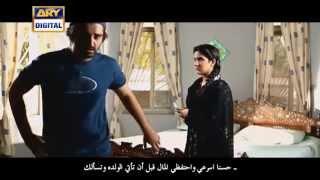 افضل مسلسل باكستاني || حبيبي أفضل - حلقة الأولى الجزء الاول ( مترجم عربي )