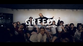 Ariana Grande - Greedy / Choreography . Jane Kim