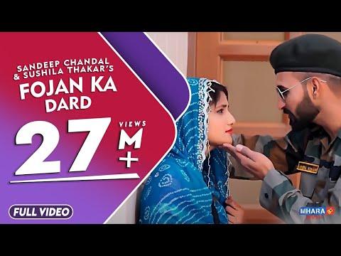 Xxx Mp4 मेहँदी फोजन की L Mehndi Foujan Ki L Mithu Dhukia L Pooja Punjaban Ll Sandeep Chandal SBM Voice 3gp Sex