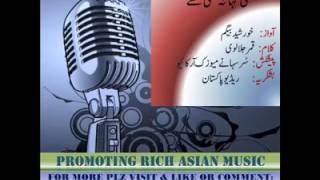 Khurshid Begum - Kabhi Kaha Na Kisi Se - Radio Pakistan Lahore