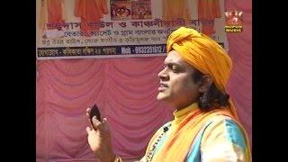 Moranodir Pare | Bangla Baul Gaan | Bengali Folk Songs | Sombhu Das | Nupur Music