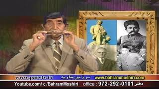 Bahram Moshiri 12052017 انقلاب صنعتی و عقب ماندن مشرق زمین