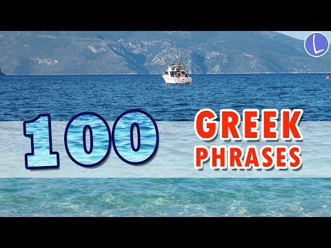 Xxx Mp4 Learn 100 Common Greek Phrases For Tourists Amp Beginners 3gp Sex