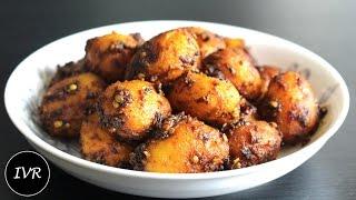 """Achari Aloo Recipe"" | Spicy Pickled Baby Potatoes | Tangy Potato Recipe  - Indian Vegetarian Recipe"