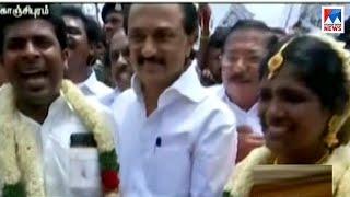 നവ ദമ്പതികൾക്കൊപ്പം പ്രതിഷേധത്തിൽ പങ്കെടുത്ത് സ്റ്റാലിൻ |kanchipuram couple - Stalin