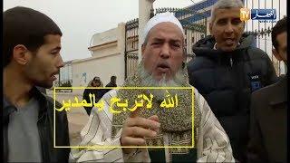 شاهد ردة فعل الشيخ شمس الدين عندما طرد من جامعة غليزان  لإلقاء محاضرته