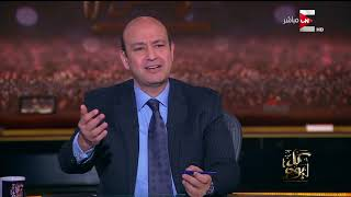 كل يوم - حوار خاص مع د. أحمد عماد الدين راضى وزير الصحة