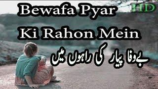 Bewafa Pyar Ki Rahon Mein Full Video Song HD 1080p