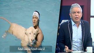 """معتز مطر يتضامن مع محمد رمضان بعد الهجوم عليه بسبب أغنية """"الملك"""" ..!!"""