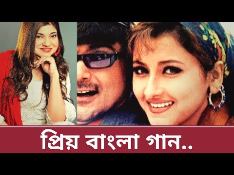 Xxx Mp4 আমার প্রিয় বাংলা গান Alka Yagnik 3gp Sex