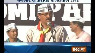 Arvind Kejriwal addressing rally in Banglore