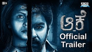 Aake Kannada Movie Official Trailer || Chiru Sarja, Sharmiela Mandre, KM Chaitanya