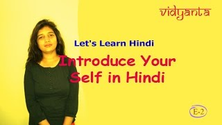 Let's Learn Hindi - Introduce your self