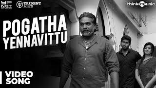 Vikram Vedha Songs   Pogatha Yennavittu Video Song   R. Madhavan, Vijay Sethupathi   Sam C S