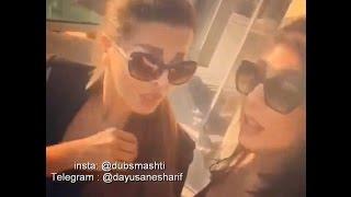 داب اسمش Dubsmashirani  دابسمش ایرانی Dubsmash farsi خنده دار part 7