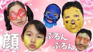 いろんな種類のフェイスパックでお肌・唇プルップル!!himawari-CH