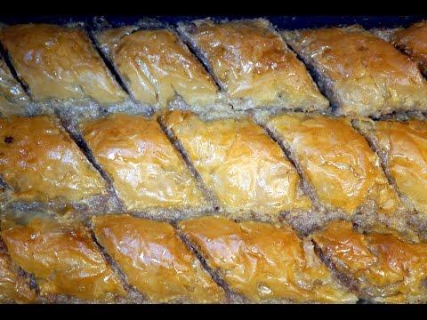 Bakllavë Bakllava me petë të gatshme