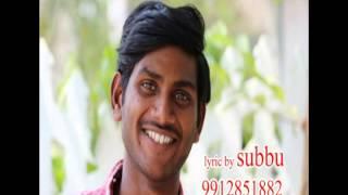 Subbu RKP  Creative song