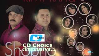 Phire Phire (Promo) Song By Rafiqul Alam & Kheya Full 1080p HD