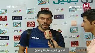 علي الحبسي - مباراة التعاون شهدت أهداف كثيرة والهلال لن يتوقف للبطولة الآسيوية #برنامج_الملعب