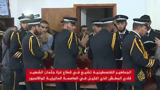 تشييع جثمان الشهيد فادي البطش بقطاع غزة